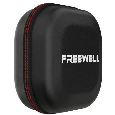 Freewell pouzdro na filtry